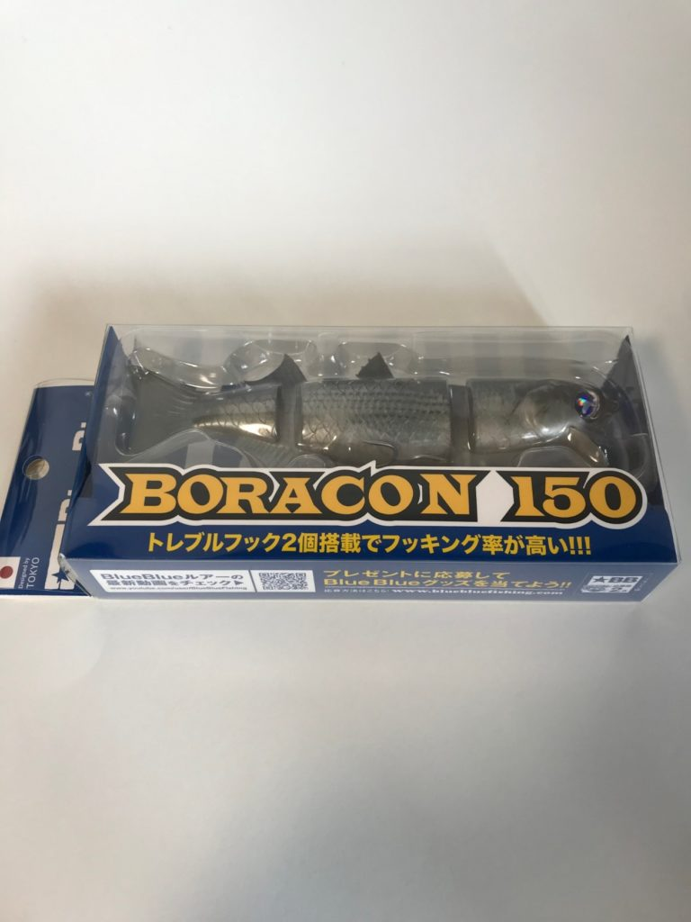 ボラコン150